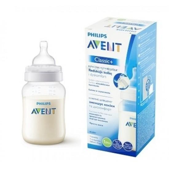 Avent Classic+ PP Feeding Bottle - 9 oz