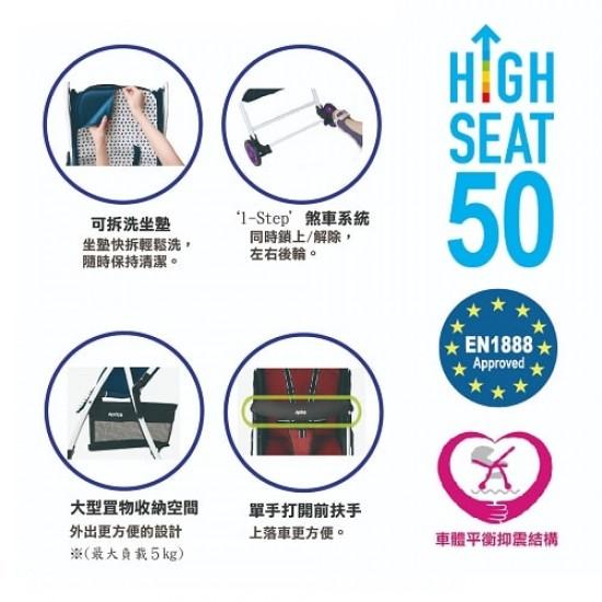 Aprica Magical Air High Seat Stroller - Yoghurt Blue