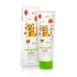 Babyganics Fluoride Free Toothpaste - Strawberry