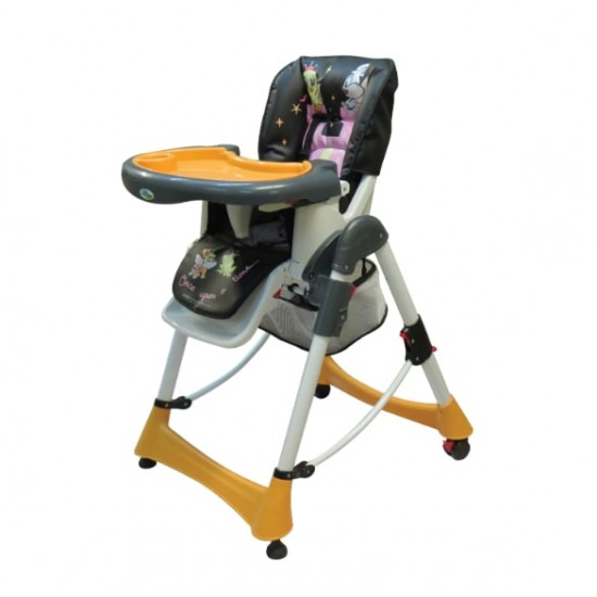 C-Max Hoover High Chair