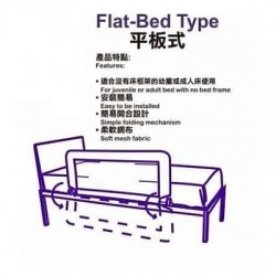 KuKu Duckbill Bed Rail with 50 cm height