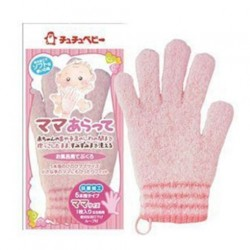 Chu Chu Bath Gloves - Pink