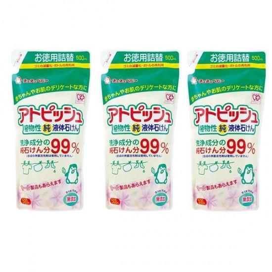 Chu Chu Laundry Detergent Refill  - 500 ml x 3 pcs