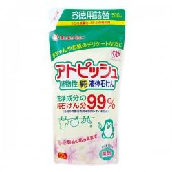 Chu Chu Laundry Detergent Refill  - 500 ml