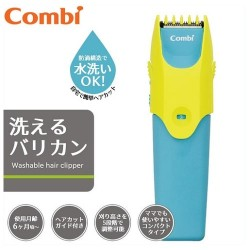 Combi Baby Label Washable Hair Clipper