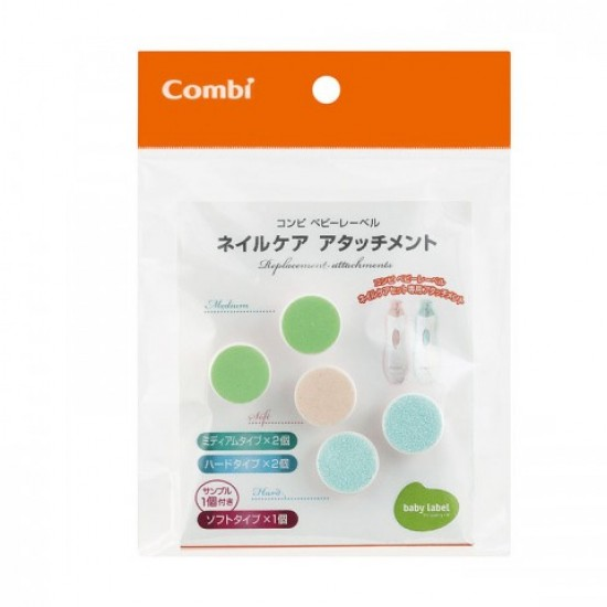 Combi Baby Refill accesories for Nail Trimmer