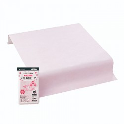 dacco Waterproof Mattress sheet - 100 x 120  cm