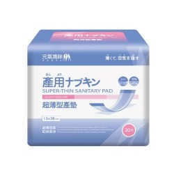 Genki Mammy Ultra-Thin Sanitary Pads - 20 pcs