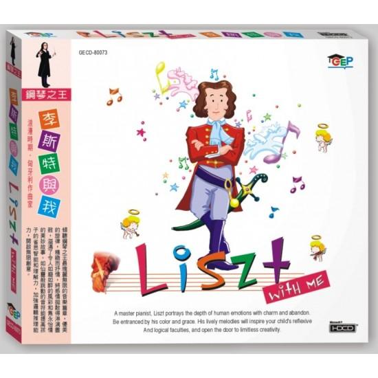 Liszt with me CD