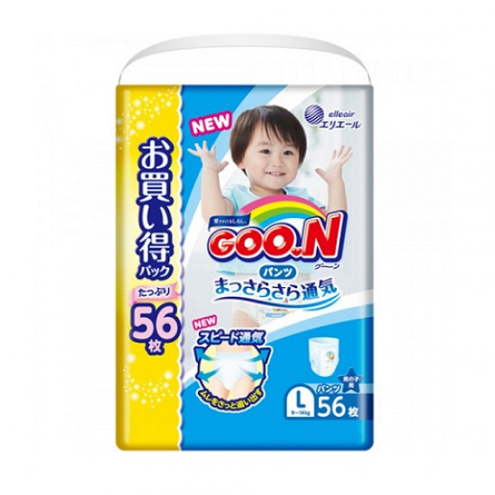 Goon Diaper pants Boy - Large ( 56 pcs)