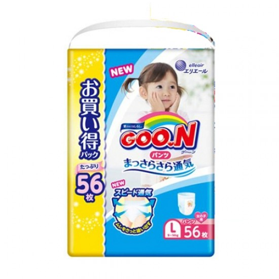 Goon Diaper Pants Girl- Large ( 56 pcs)
