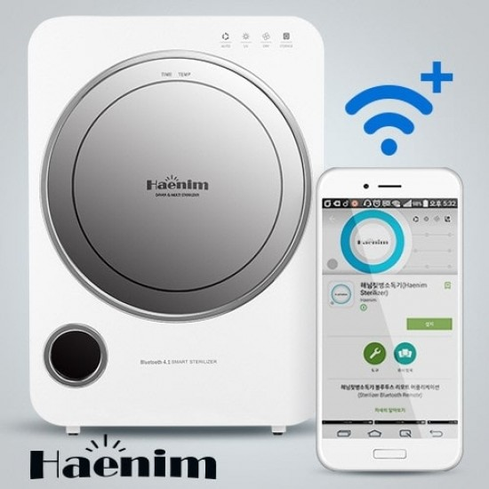 Haenim UV Sterilizer with Bluetooth Function - Blue