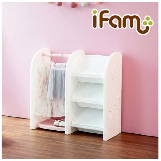 Ifam Easy Doing Hanger Organizer - Pink