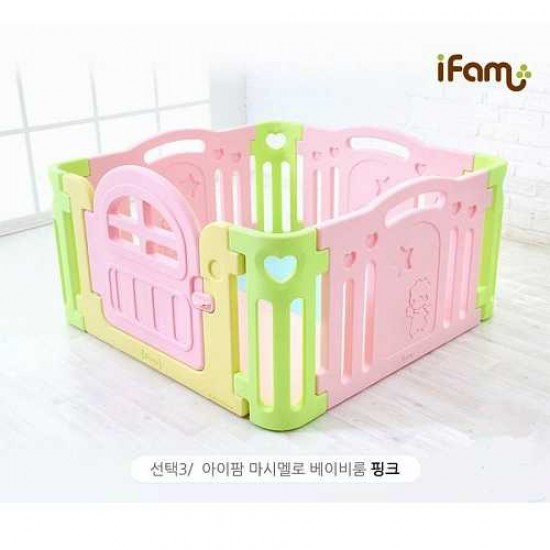 Ifam Marshmallow baby room - Pink