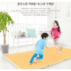 IFam Ruun MARSHMALLOW playmat - Mint