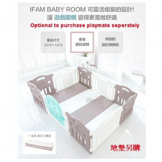 iFam Plus baby Room  (Gray + White)