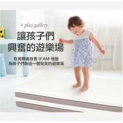 ifam Ruun Playmate (M) - 200 x 140 cm