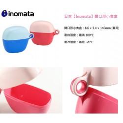 Inomata Baby Snack Container