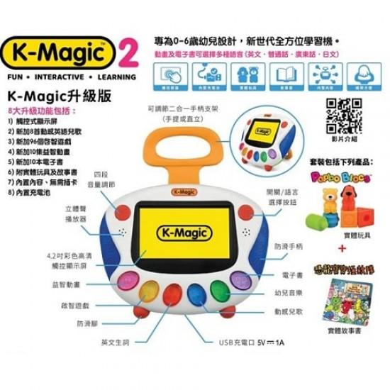 K's Kids K-Magic 2