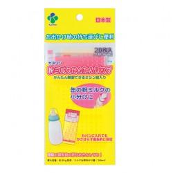 Kaneson milk powder storage bag - 20 pcs