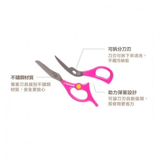Kids & Mama Detachable baby food scissors - Pink