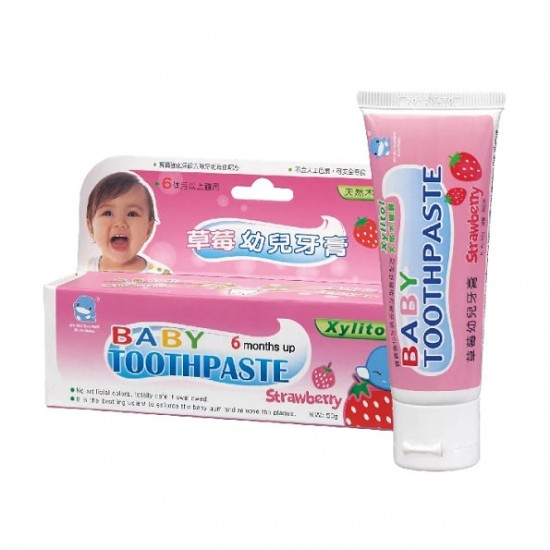 KuKu Strawberry Flavoured Toothpaste