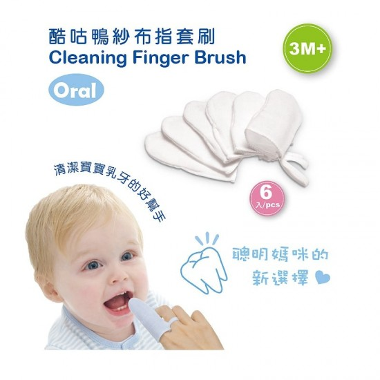 KuKu cleaning finger brush - 6 pcs
