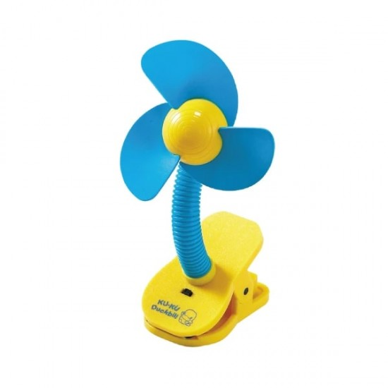 KuKu Duckbill Safety Cooling Fan