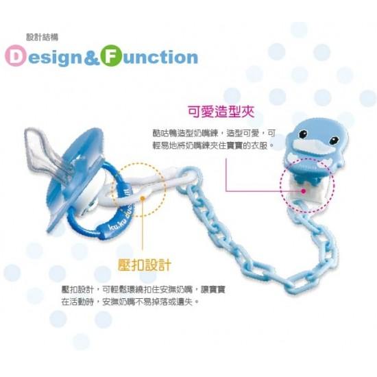 KuKu Duckbill Pacifier Chain