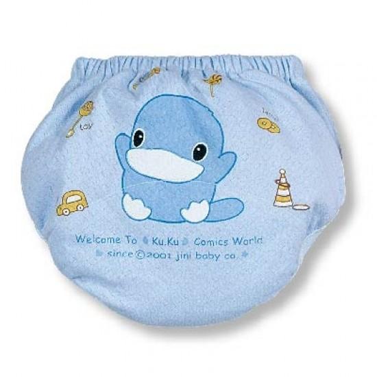 KuKu Duckbill Training Pant - Blue ( 9 to 18 months)