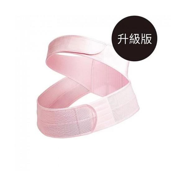 Mammy Village Featherlite Maternity Support Belt (size L)