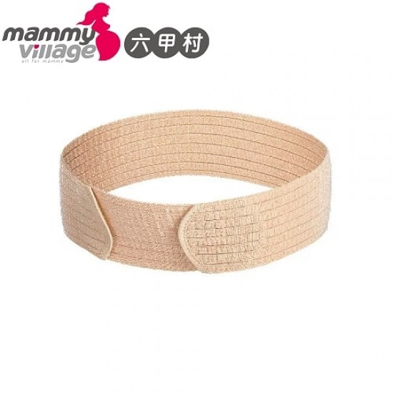 Mammy Village Double Layer Support Belt (SKIN Color)