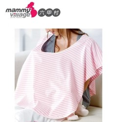 Mammy Village Multipurpose Baby Nursing Cover