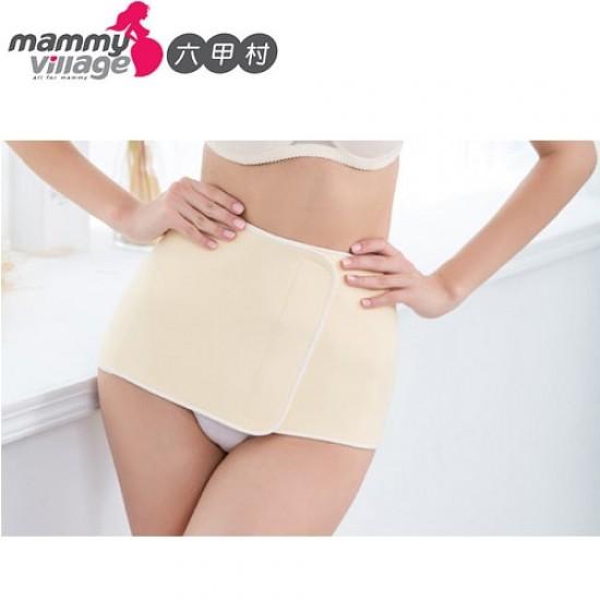Mammy Village postpartum Easy-Adust Girdle (F)