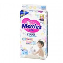 Merries nappies - Large (54 pcs)
