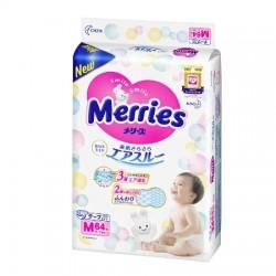 Merries nappies - Medium ( 64 pcs)