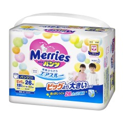 Merries pants - XXL  (26 pcs)