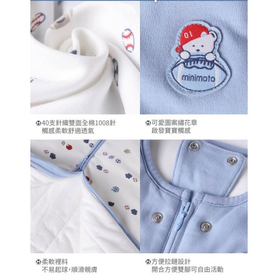 Minimoto little athlete series newborn sleeping bag with detachable sleeves
