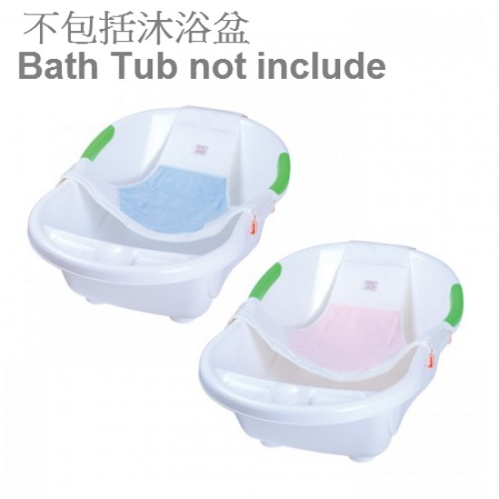 Minimoto Baby Bath Net