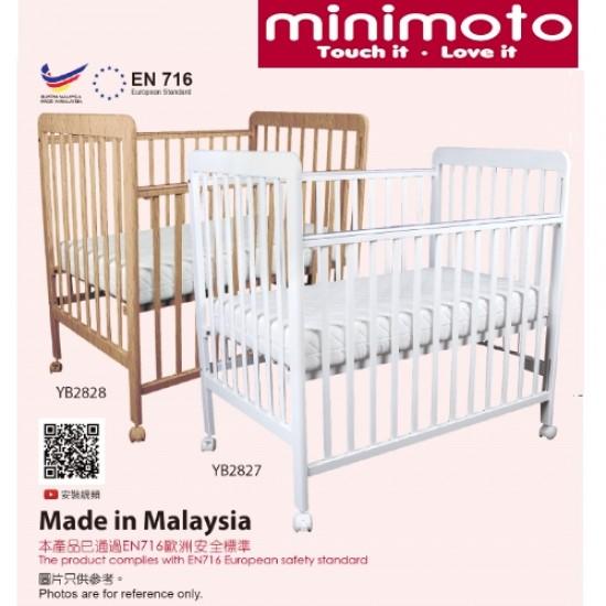 """Minimoto Malysia Kembang Semangkok Wood Small Baby Cot - 40 x 27"""""""