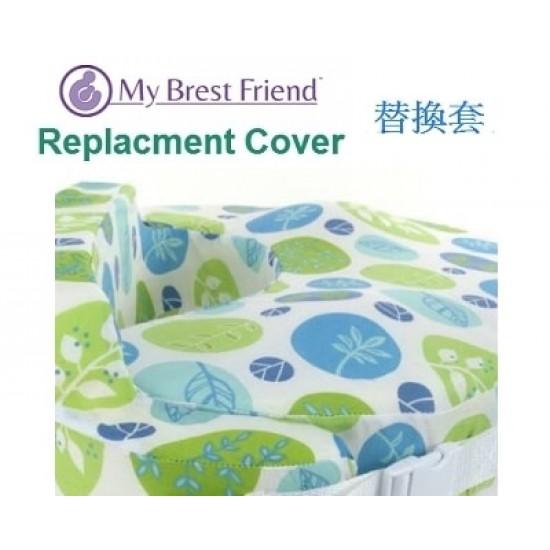 My Brest Friend Original Nursing Pillow Cover - Leaf (863)