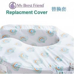My Brest Friend Original Nursing Pillow Cover - Peacock (985)
