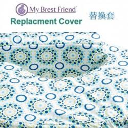 My Brest Friend Original Nursing Pillow Cover - Sparkles (986)