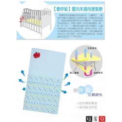 Naforye Cool Mat for Baby Cot