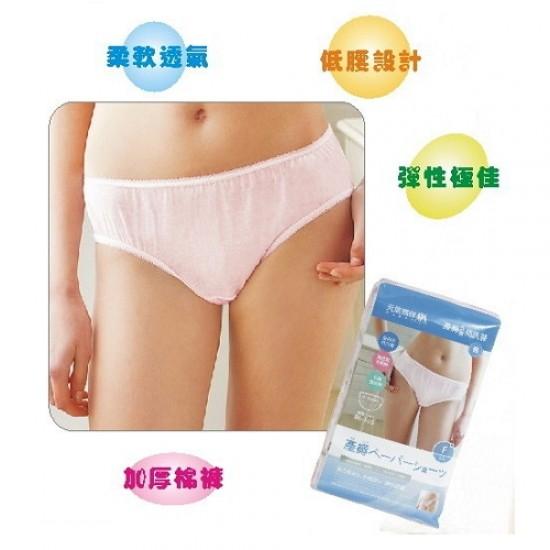 Genki Mammy non-wash Underwear - 5 pcs