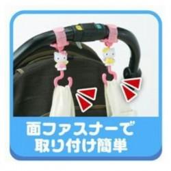Hello Kitty Stroller Hanger