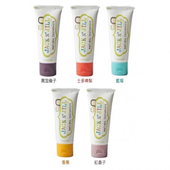 Jack N' Jill Natural Calendula Toothpaste