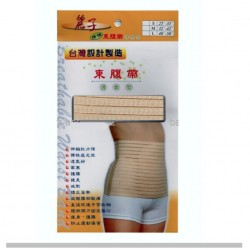 Lai Zi Breathabe waist band