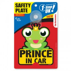 Auto Style Safety plate - Prince in Car