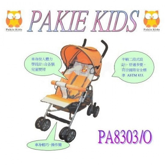 Pakie Kids Stroller - Orange